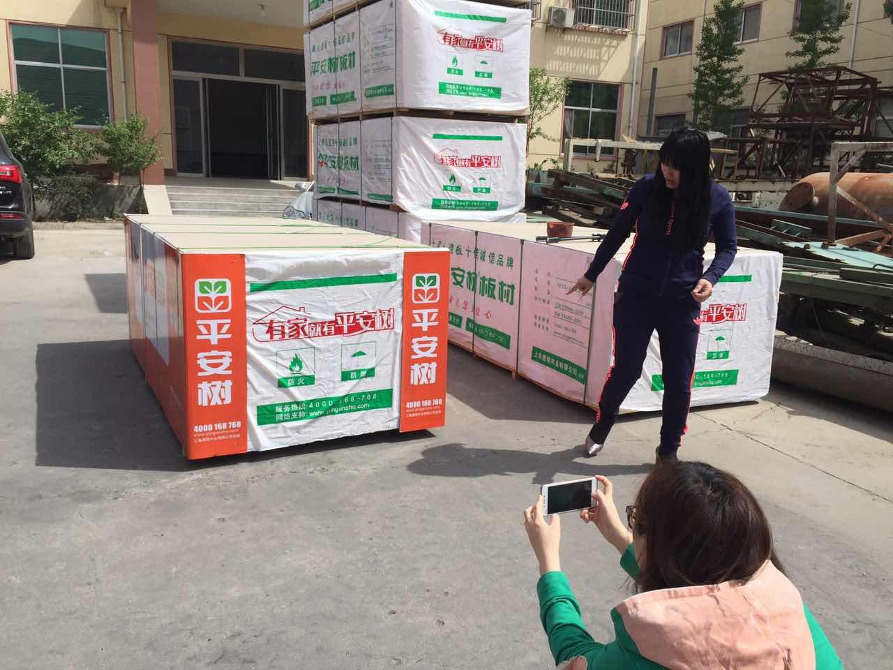 临沂纸箱包装生产厂家